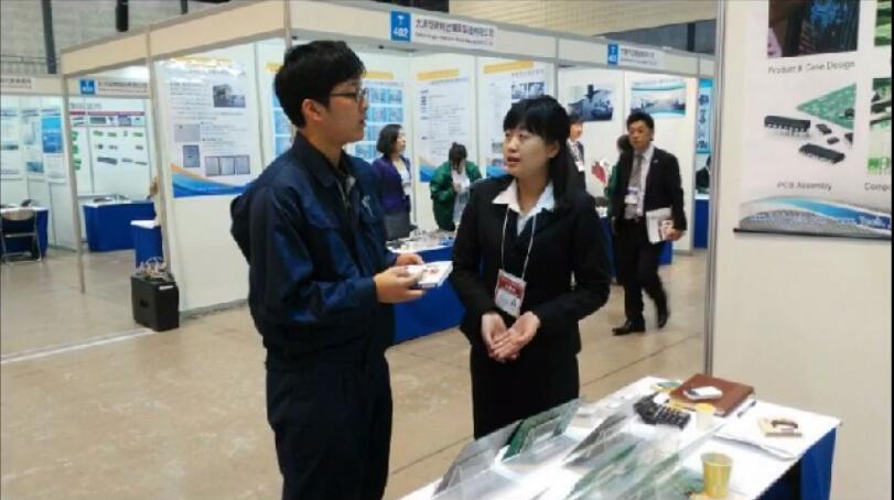 2015 Japan Electronic Fair Attending